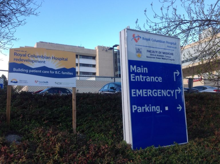 Royal Columbian Hospital revitalization moves to Phase 2